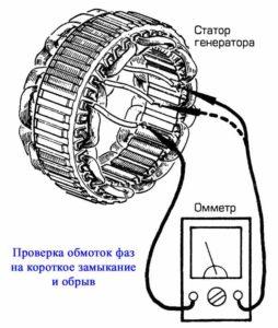 проверка мультиметром обмоток фаз