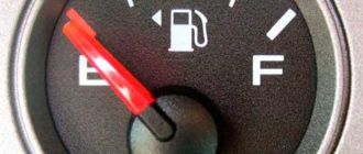 нет бензина не заводится авто