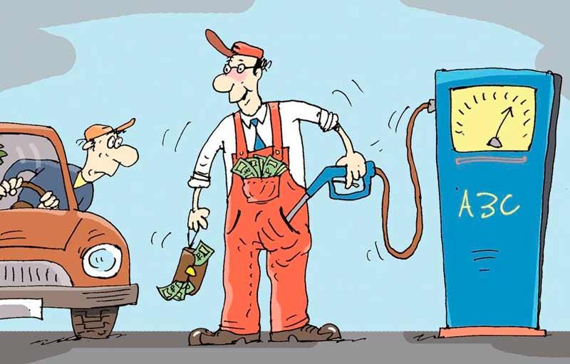 мульт недолив бензина